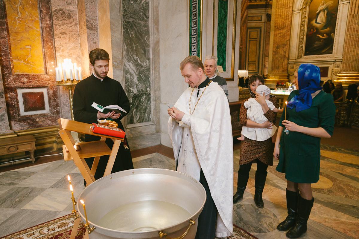 Крещение в Исаакиевском Соборе